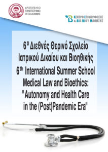 """6th International Summer School: Medical Law and Bioethics """"Autonomy and health care in the (post)pandemic era"""""""