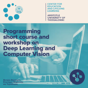 CVML Programming short course and workshop on Deep Learning and Computer Vision V3
