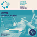 CVML Short Course on Deep Learning and Computer Vision V5