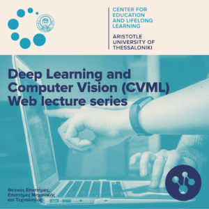 Computer Vision and Machine Learning (CVML) and Autonomous Systems Web Lecture Series